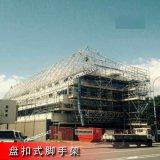 广州铝合金脚手架厂家直销 铝合金液压升降机