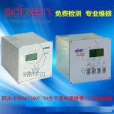 阿尔卡特ACT600M分子泵控制器维修 真空泵