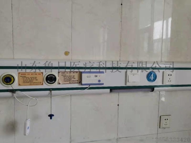 沈阳中心供氧厂家,医用制氧机安装