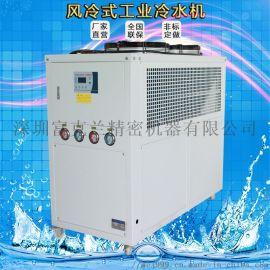 15HP风冷式工业冷水机组注塑冷却水循环制冷3匹