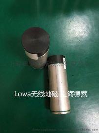 lora无线地磁车辆检测器