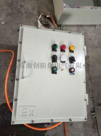 钢板焊接防爆照明配电箱|防爆箱专业生产
