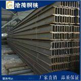 广东H型钢总代理 镀锌H型钢 佛山H型钢 现货直销