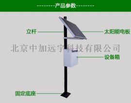 太阳能环境监测仪 PM2.5颗粒物在线监测系统
