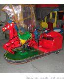 供應理光牌電瓶車馬拉車兒童廣場碰碰車電動遊樂設施