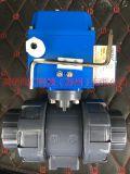 电动UPVC塑料双由令活接球阀UQ921F-10S