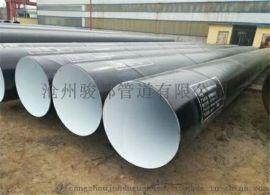 大口径环氧煤沥青冷缠带防腐钢管厂家
