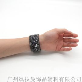 天然彩石五金配件 经典热熔钻链情侣手环