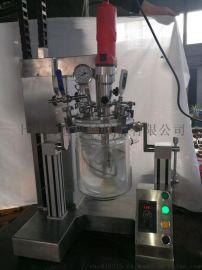微型真空反应釜/化妆品乳化反应器/实验室反应釜