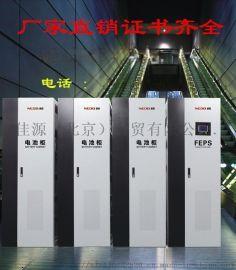 Eps应急电源75KW-EPS75KW三相消防电源