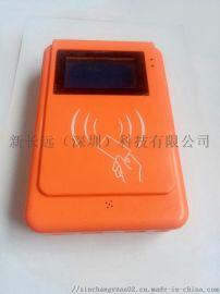 无线GPRS车载机GPS定位班车打卡机校车考勤机