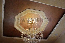 徐州实用的环保漆代理加盟 江苏内墙漆十大品牌