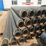 聚乙烯塑料预制聚氨酯保温管DN600/6309高密度聚乙烯外护管硬质聚氨酯泡沫塑料预制直埋保温管