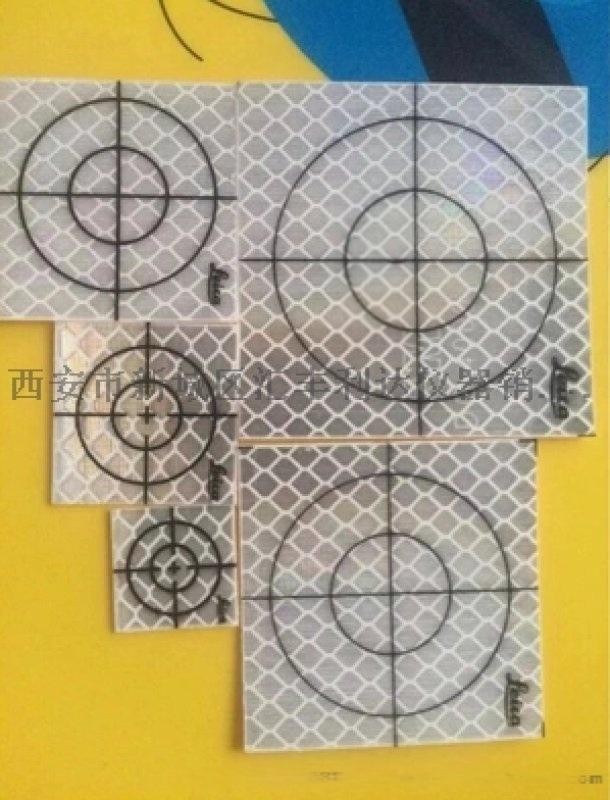 西安哪里有卖棱镜反光片13659259282