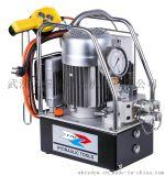 液压泵 电动液压泵 液压扳手电动液压泵 液压扭力扳手电动液压泵