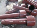 02S403罩型通气管沧州恩钢管道供应