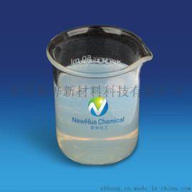 水性单玩具PP塑胶烤漆聚氨酯乳液X-PU698