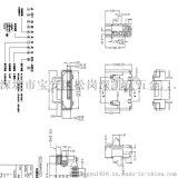 MICRO 沉板反向母座5P沉板0.6反向兩腳插板DIP+SMT直邊 鍍鎳