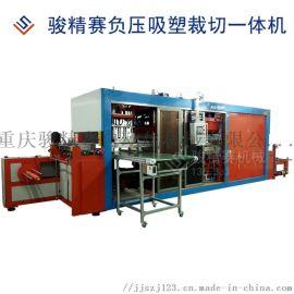 负压吸塑裁切机 一体式吸塑机 成型精美可自动分料