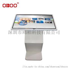 OBOO品牌自营50寸卧式触控一体机触摸屏液晶自助服务终端一体机