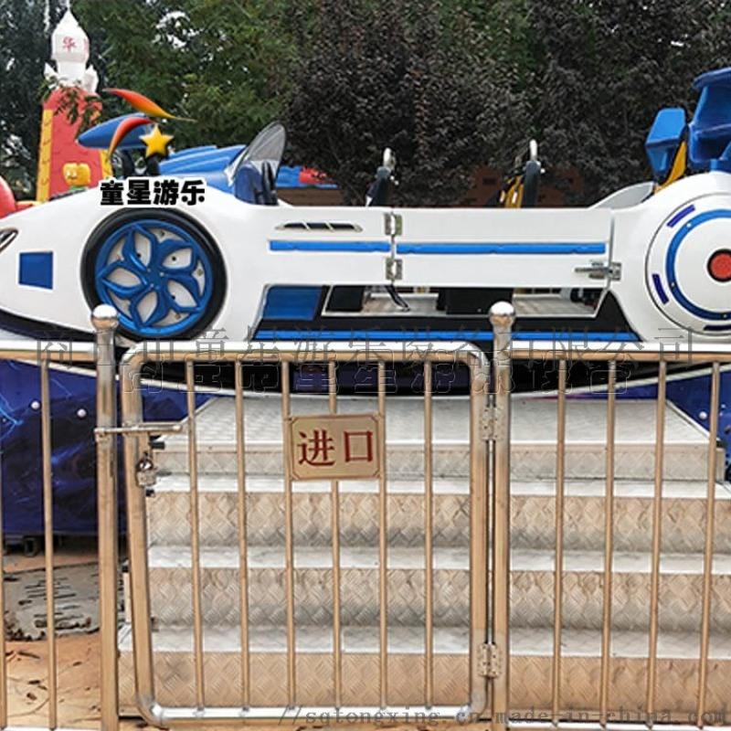 童星厂家推出宝马飞车 户外儿童游乐设备