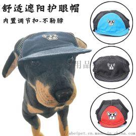 宠物可调节帽子狗狗帽子