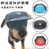 寵物可調節帽子狗狗帽子