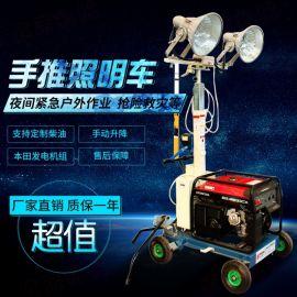 全放位工程照明车 夜间施工自动升降移动式照明车