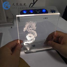 深圳亚克力激光镭雕机,文字图案激光雕刻机