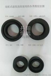 开模生产各种硅胶制品 耐温耐酸碱导电阻燃橡胶制品