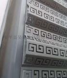 吉利汽车4s店外墙装饰铝孔板