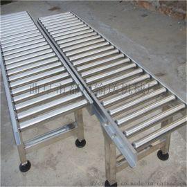 生产分拣水平输送滚筒线 伸缩辊筒输送机xy1