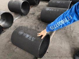 稀土耐磨合金弯头稀土合金耐磨管道  耐磨管件厂家 江河耐磨材料