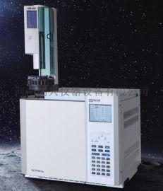 福立9790气相色谱仪反控审计追踪河南代理售后维修