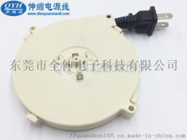 自动收缩卷线盘 美规2芯电源伸缩卷线盘