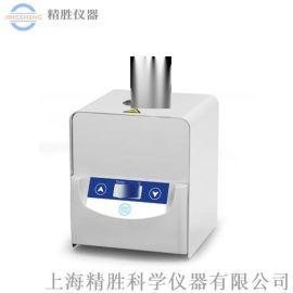 GS-300玻璃珠灭菌器