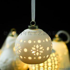陶瓷镂空灯家居装饰陶瓷LED镂空灯
