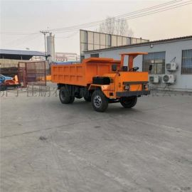 山西矿场专用车矿道运输 自卸车