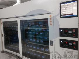 YBRT燒機老化 元耀高溫老化 燒機高溫老化試驗房