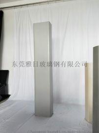 玻璃钢板状天线罩 东莞板状天线罩