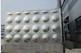 金泽32立方不锈钢焊接式水箱 包消防验收