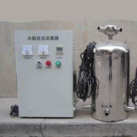纯水处理杀菌消毒设备 二次供水楼层供水水箱杀菌