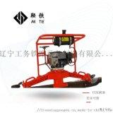 舟山鞍鐵仿形內燃鋼軌打磨機鐵路養路機具全新報價