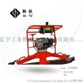 舟山鞍铁仿形内燃钢轨打磨机铁路养路机具全新报价