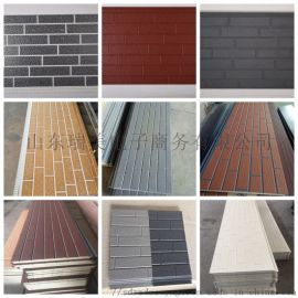 标砖纹金属雕花板 外墙保温装饰板 聚氨酯复合板