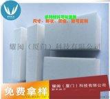 專業生產3M黑色EVA膠墊 防火防撞海綿自粘腳墊