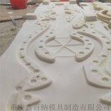 门框线条硅胶模具订做 仿玉仿木纹楼梯扶手模具
