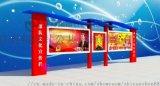 淮北学校宣传栏展示栏制作厂家效果图
