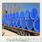 2吨塑料桶2000升容量山东厂家规格参数