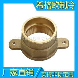 厂家直销黄铜蝶形接头 法兰接头 固定式黄铜接头